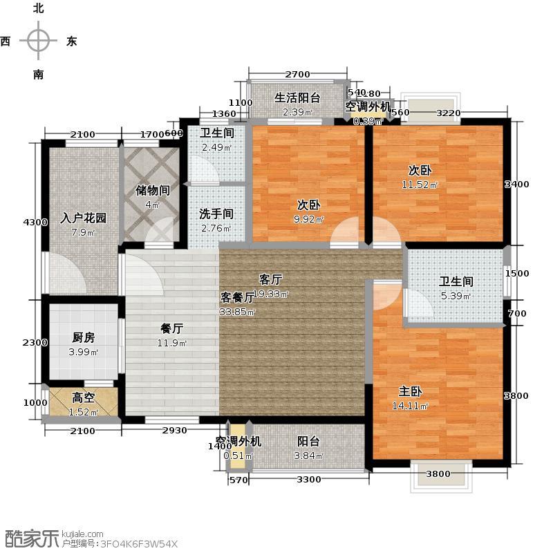 华悦城129.19㎡C户型3室2厅2卫户型3室2厅2卫