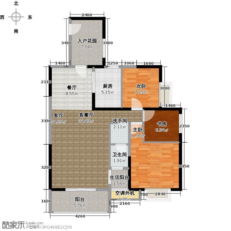 华悦城100.00㎡7-8栋-D3反户型3室2厅1卫