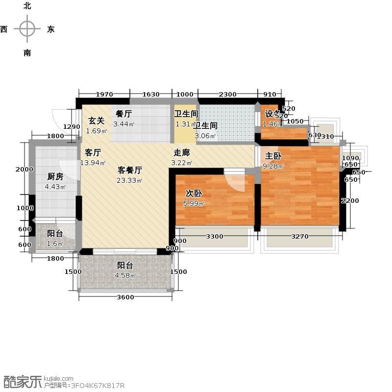 芒果天地70.86㎡D-1户型两房两厅一卫户型2室2厅1卫