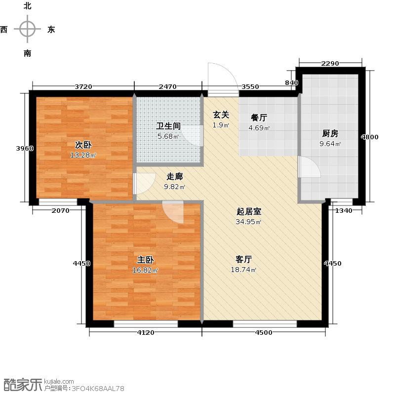 融域13488.00㎡B2户型2室2厅1卫