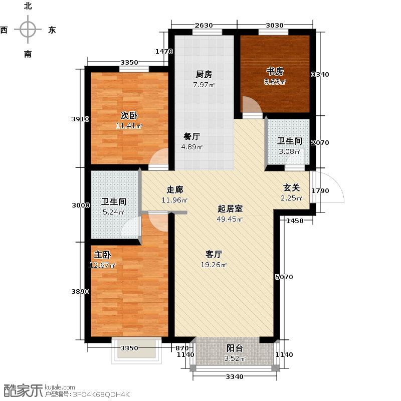 万象520122.07㎡万象520 住宅A1/A3户型3室2厅2卫