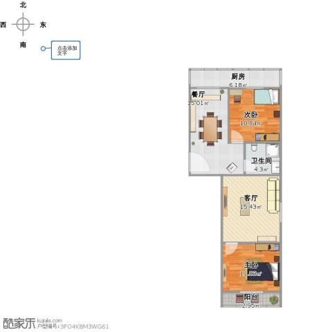 百花小区2室2厅1卫1厨89.00㎡户型图