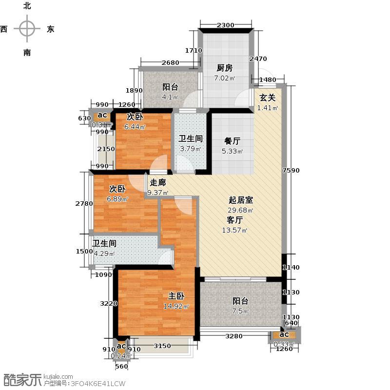 城光俊景102㎡三房两厅户型