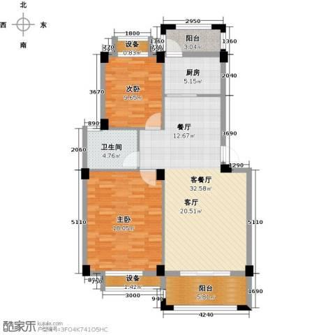 河畔花城2室1厅1卫1厨116.00㎡户型图