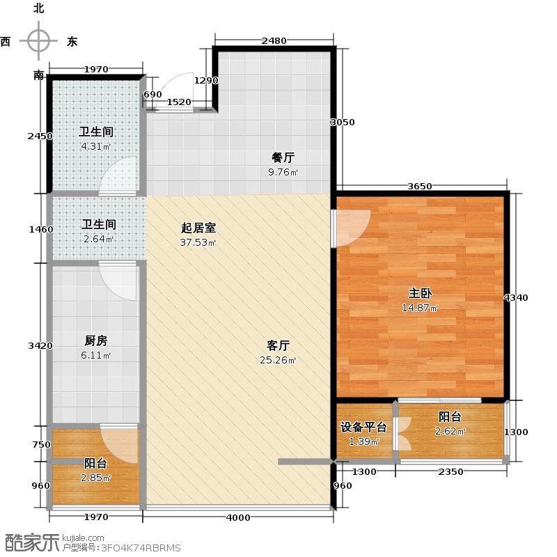 炫彩SOHO86.61㎡A6/B6一室两厅一卫户型1室2厅1卫