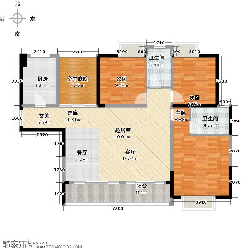 新地东方明珠133.00㎡1#三房户型3室2厅2卫户型3室2厅2卫