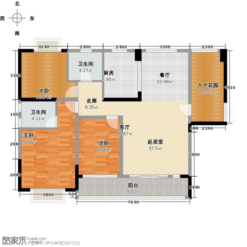 新地东方明珠136.00㎡1#三房户型3室2厅2卫户型3室2厅2卫
