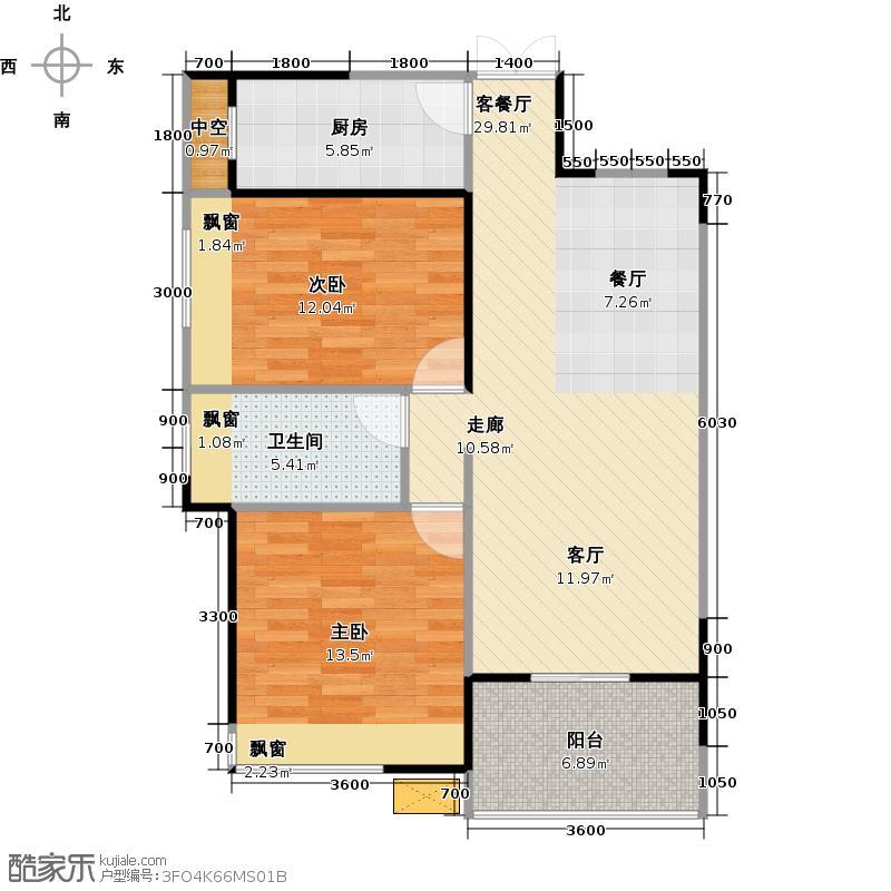 清江泓景87.00㎡C3户型 2室2厅1卫户型2室2厅1卫