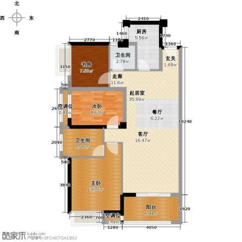 中骏天誉3室0厅2卫1厨125.00㎡户型图