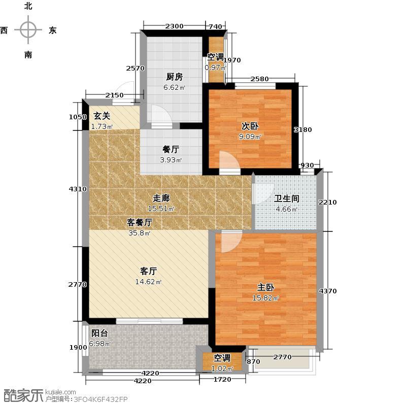 国信紫云�92.00㎡C2-2户型2室2厅1卫