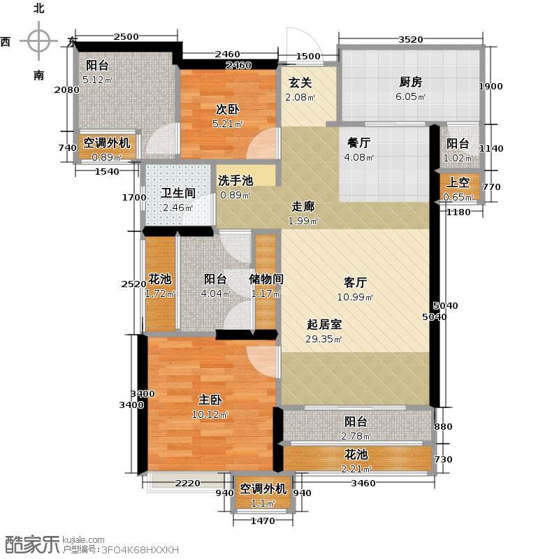 中海雍翠峰85.00㎡中海雍翠峰户型图B户型85平方米(3/5张)户型2室2厅1卫