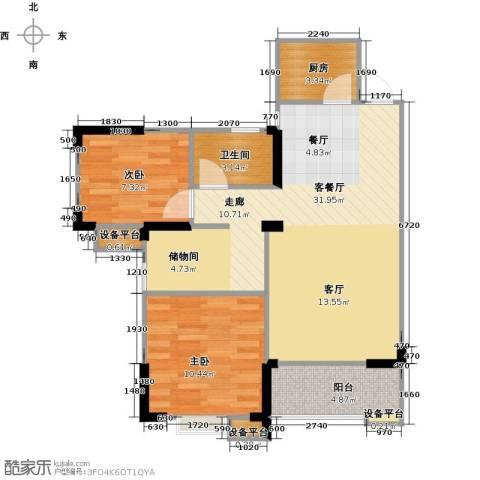 阳光花园2室1厅1卫1厨84.00㎡户型图