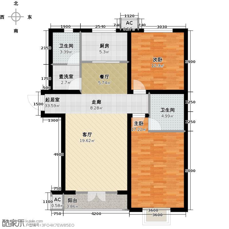 水榭花城125.02㎡两室两厅两卫户型