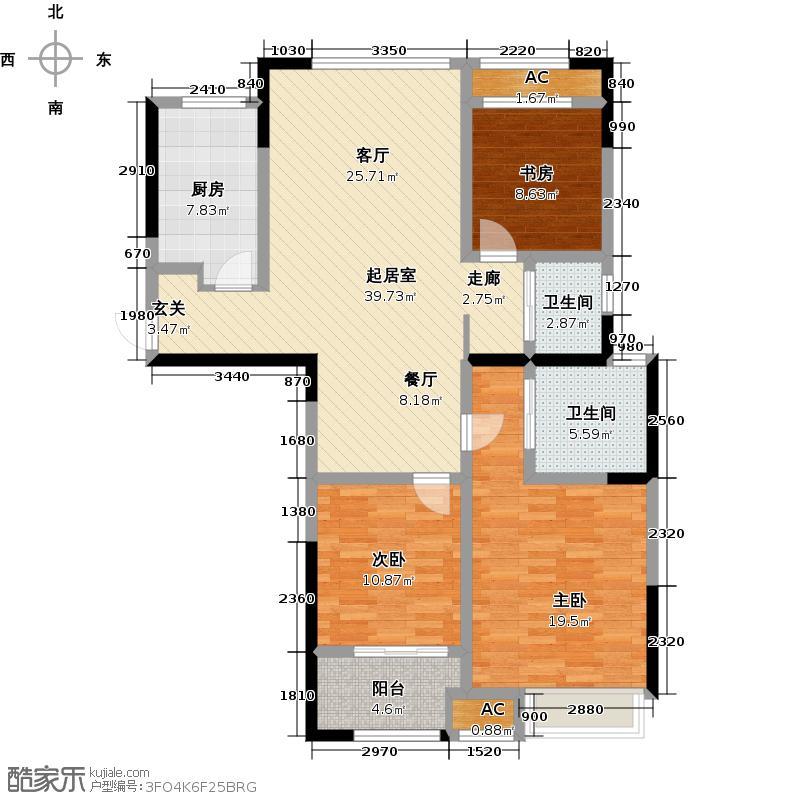 金新御园118.00㎡C户型3室2厅2卫118平米户型QQ