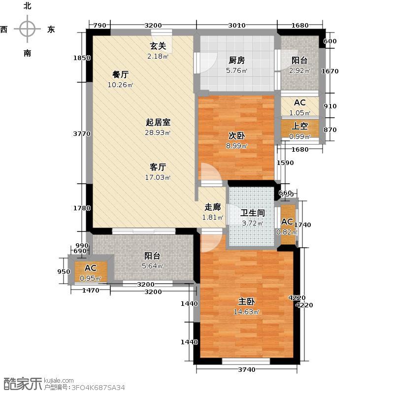 华润置地橡树湾86.00㎡B户型二房二厅户型2室2厅1卫QQ