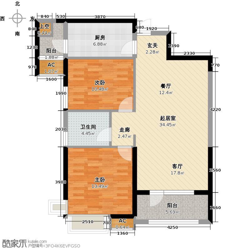 江尚90.10㎡2号楼A户型2室2厅1卫QQ