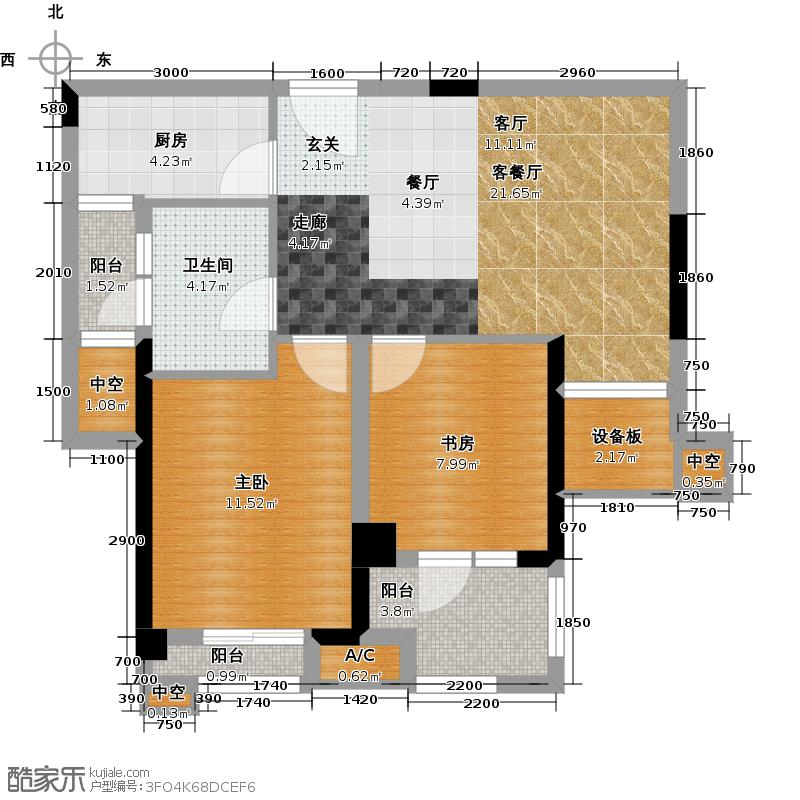 名流公馆79.00㎡名流公馆香薰地B2户型2室2厅1卫X