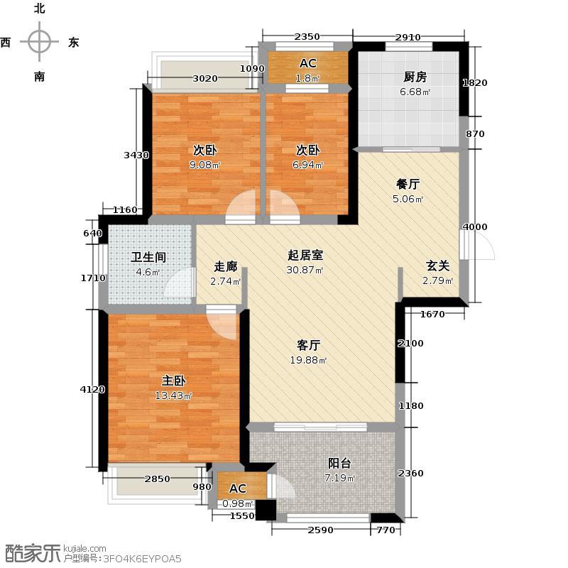 新城香溢俊园95.00㎡95平米A户型3室2厅1卫QQ