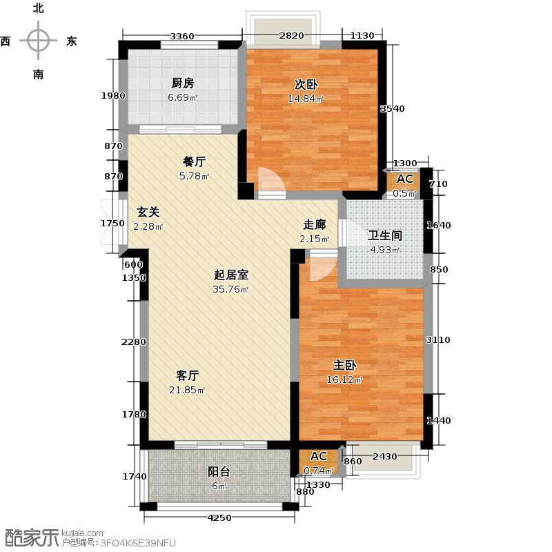 东方尚院97.52㎡C1户型2室2厅1卫1厨户型QQ