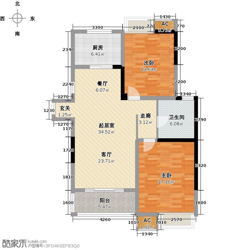 东方尚院97.37㎡C户型2室2厅1卫QQ