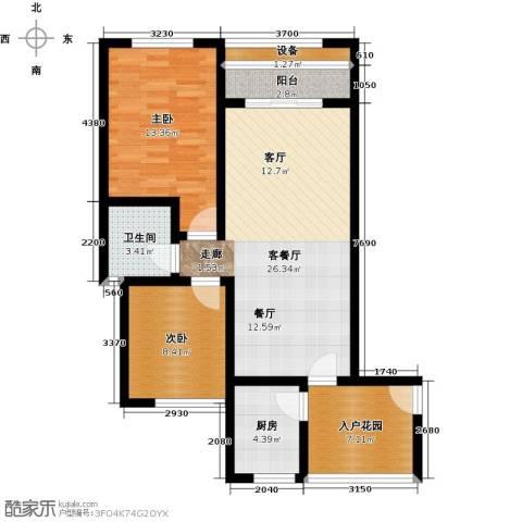新里程尊域2室1厅1卫1厨99.00㎡户型图