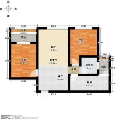 新里程尊域2室1厅1卫1厨81.00㎡户型图