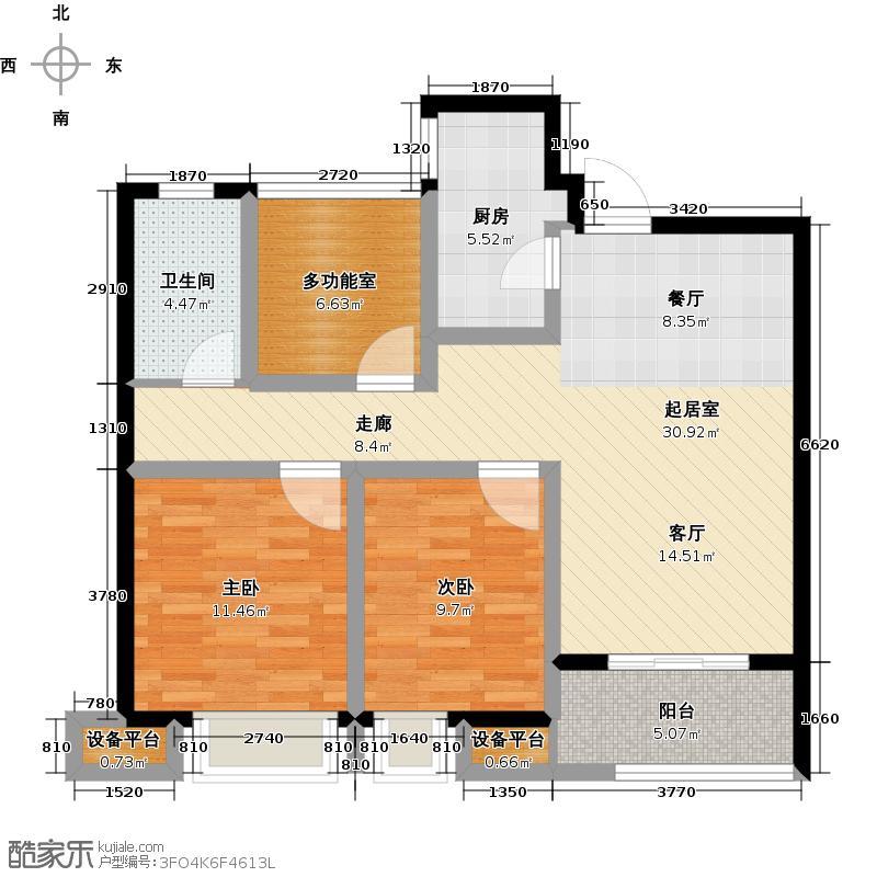 中海锦�湾88.00㎡中海锦�湾户型图C1户型(2/2张)户型3室2厅1卫