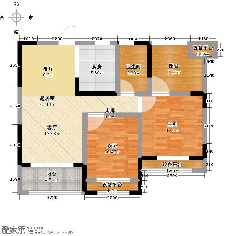 嘉禾尚郡87.00㎡K户型2室2厅1卫87平米户型2室2厅1卫