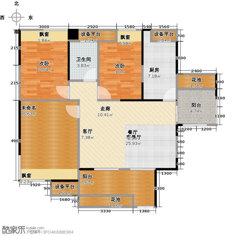 清江泓景103.00㎡C1户型 3室2厅1卫户型3室2厅1卫