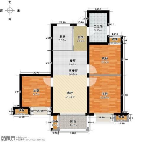 国耀星达城3室1厅1卫1厨90.00㎡户型图