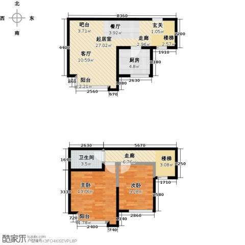 名品建筑2室0厅1卫1厨90.00㎡户型图