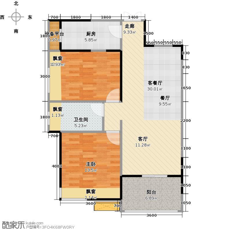 清江泓景88.00㎡C3户型两室两厅一卫户型2室2厅1卫