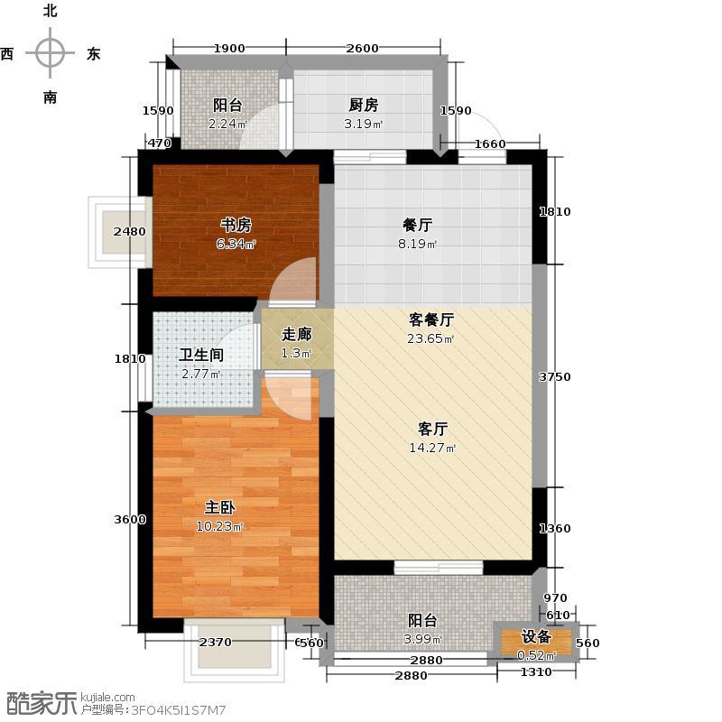 利君未来城73.51㎡E户型 两室两厅一卫户型2室2厅1卫