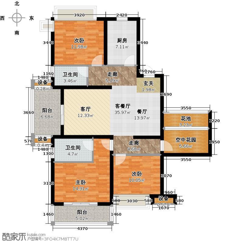 国耀星达城127.04㎡艺舍A1B1户型3室2厅1卫