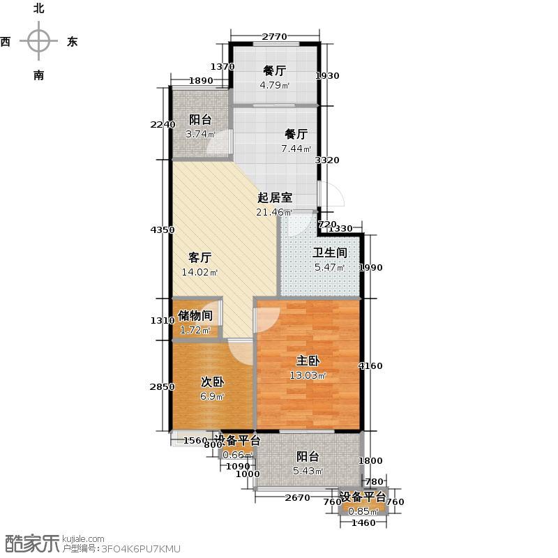 蔚海新天地73.50㎡LD3户型2室2厅1卫