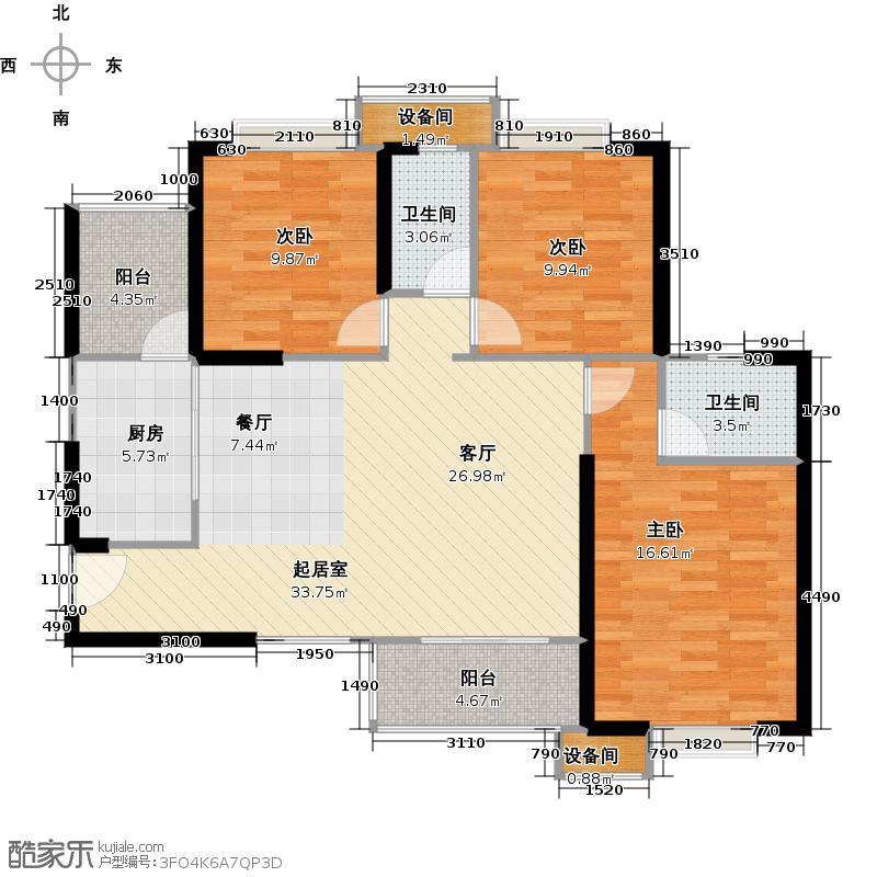 海伦国际130.30㎡B-5户型3室2厅2卫户型3室2厅2卫