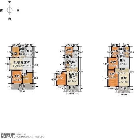 金马三区8室0厅3卫3厨368.00㎡户型图