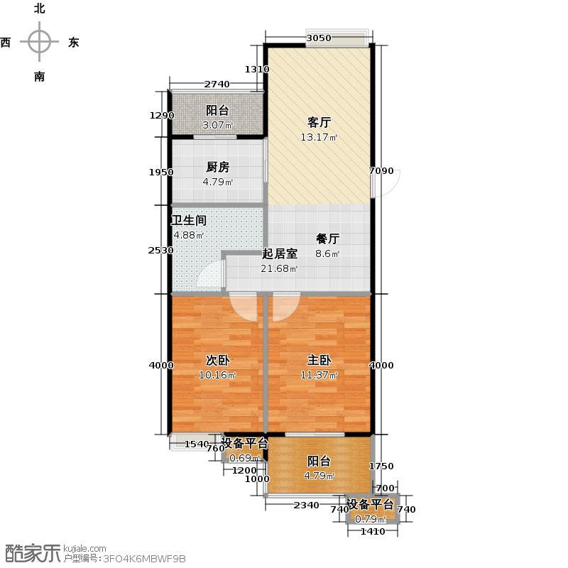 蔚海新天地69.80㎡LD7户型2室2厅1卫