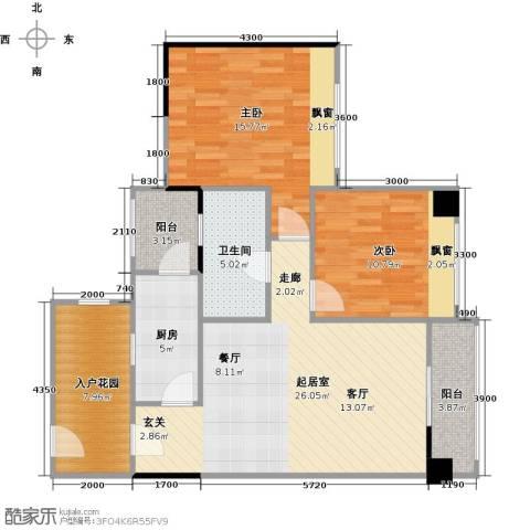 长兴99号公馆2室0厅1卫1厨97.00㎡户型图