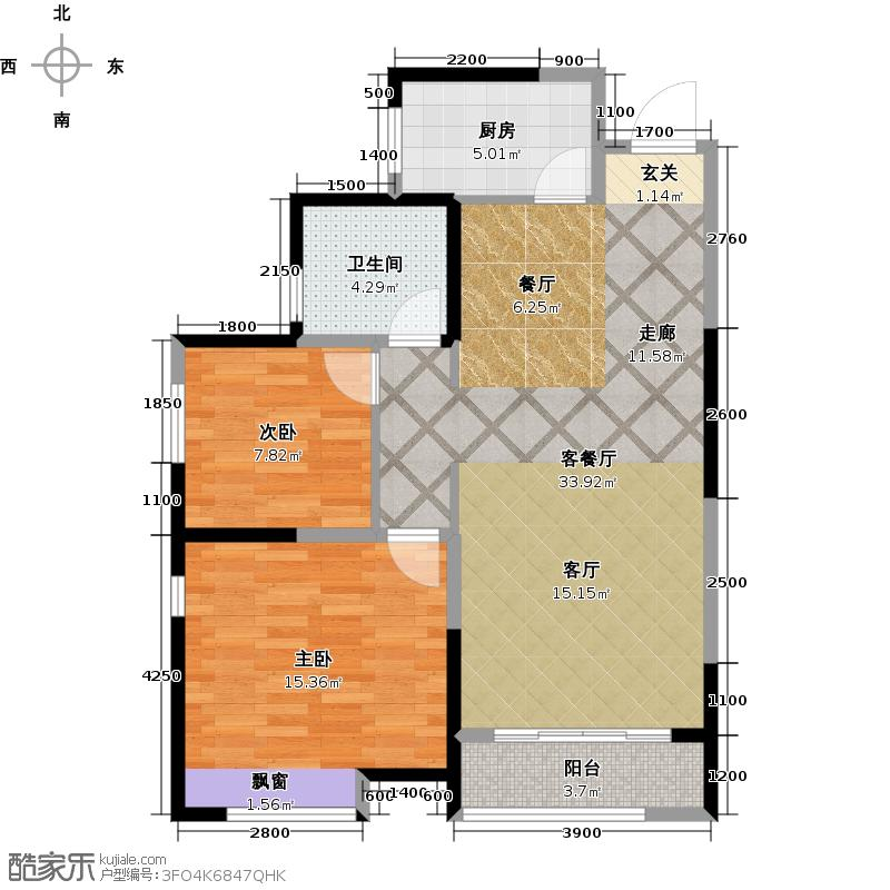 阳光100国际新城95.06㎡A6 两室两厅一卫户型2室2厅1卫