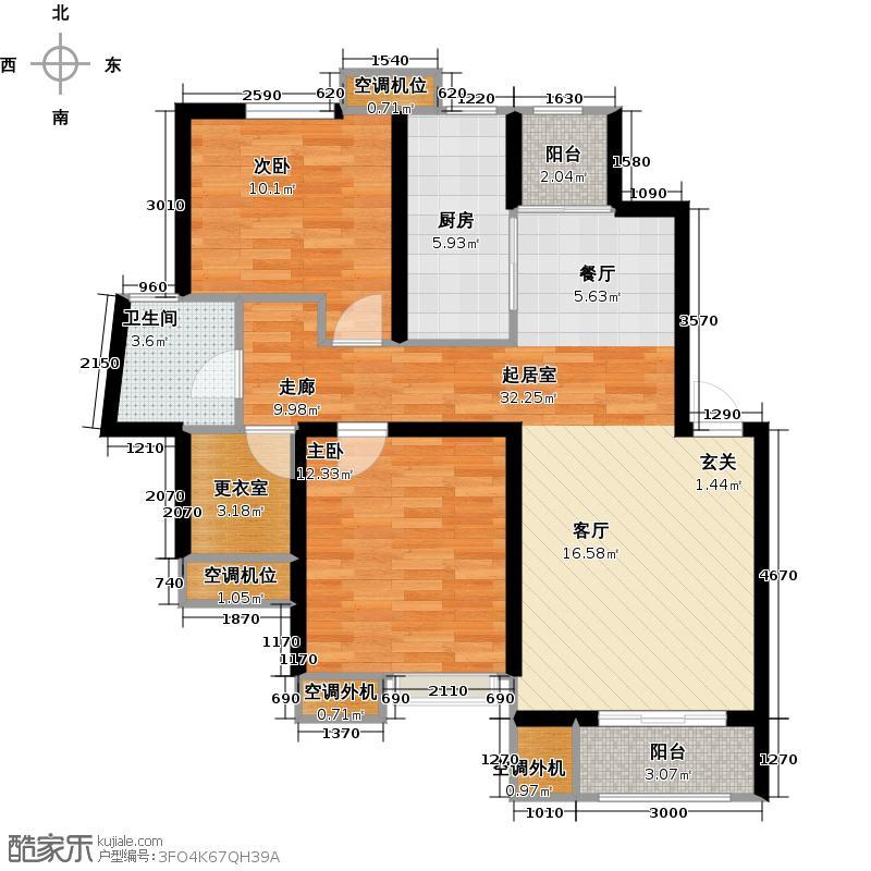 华亭国际87.00㎡E二室二厅一卫户型2室2厅1卫
