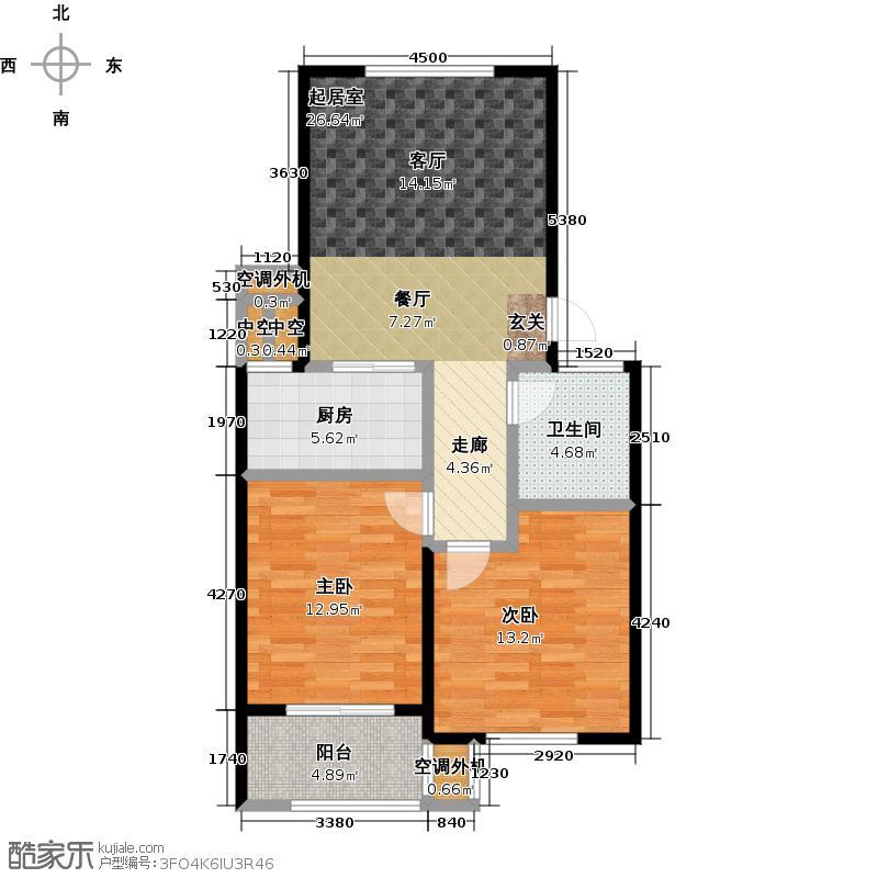 鲁发名城A户型 两室两厅一卫户型2室2厅1卫