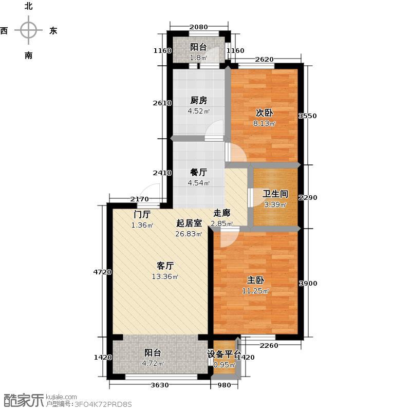 巴黎第五区65.00㎡二期B2户型2室2厅1卫
