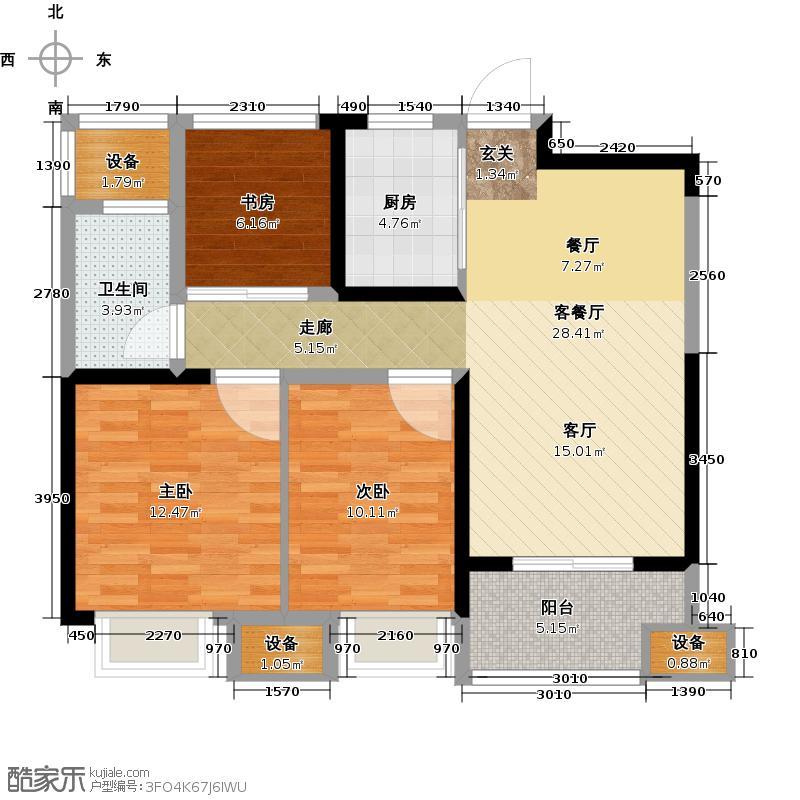 招商花园城87.00㎡B户型三房两厅一卫87平米户型3室2厅2卫