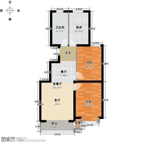 滨海未来城2室1厅1卫1厨97.00㎡户型图