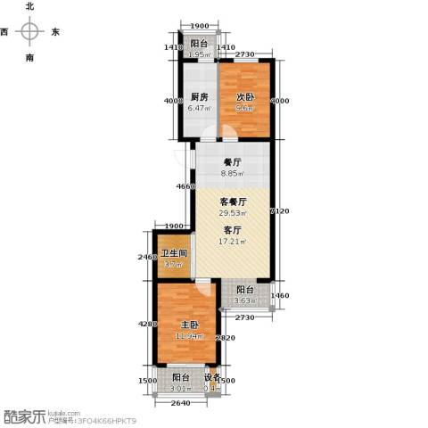 滨海未来城2室1厅1卫1厨87.00㎡户型图