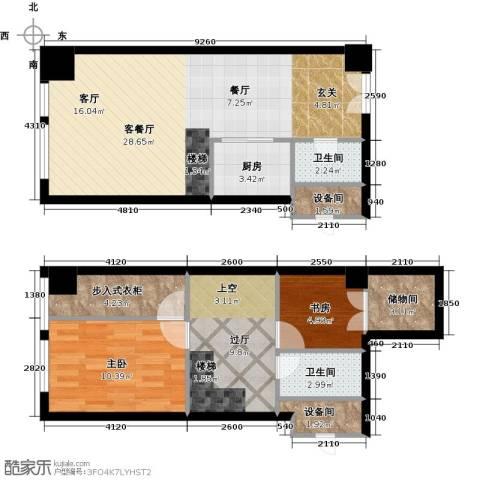 喜年中心2室1厅2卫1厨78.00㎡户型图