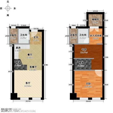 喜年中心2室1厅2卫0厨65.00㎡户型图