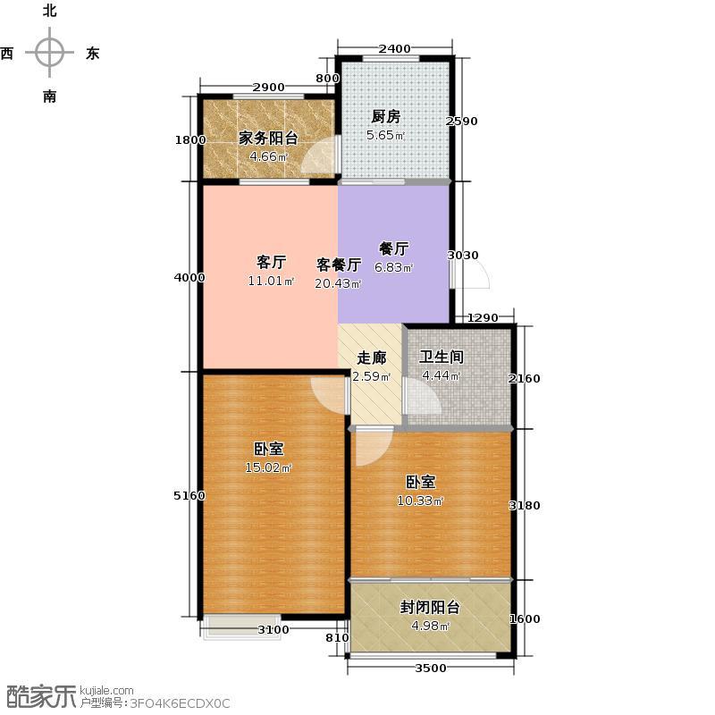 建泰香海府第73.63㎡H户型2室2厅1卫