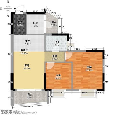 银信花园2室1厅1卫1厨83.00㎡户型图